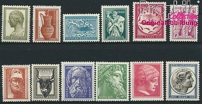Greece 603-614 unmounted mint / never hinged 1954 Antique Greek Art (8882646
