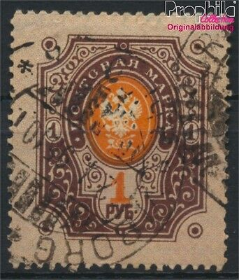 Finland 45 fine used / cancelled 1891 clear brands State Emblem (8883181