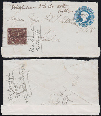 INDIA 1884 QV stationery ZuF Princely State Kashmir Major Botanist FRS Aitchison