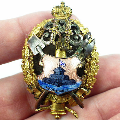 Russia Imperial Russian Military Badge Kronshlot Fortress Кроншлот 1704-1904