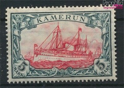 Cameroon, German Colony 25I A hinged 1919 Imperial Yacht Hohenzollern (9030077
