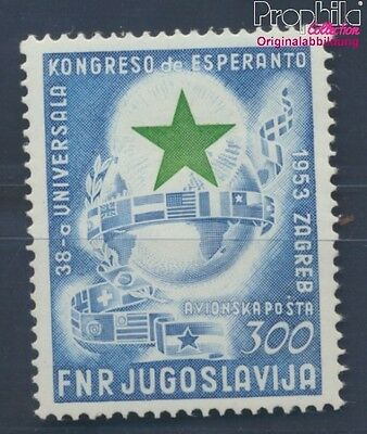 Yugoslavia 730 MNH 1953 Esperanto-World Congress (8305318
