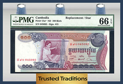 TT PK 15a* CAMBODIA 100 RIELS REPLACEMENT STAR PMG 66 EPQ POP TWO NONE FINER!