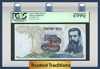 TT PK 37c 1968 ISRAEL 100 LIROT PCGS 67 PPQ POP TWO IN THIS LEVEL OF GRADE!