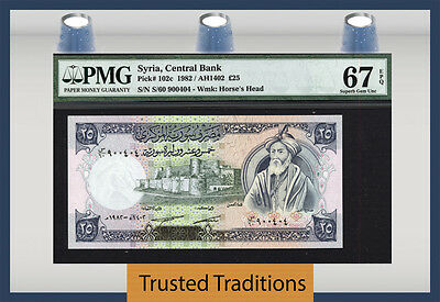 TT PK 102c 1982 25 POUNDS PMG 67 EPQ SUPERB GEM UNCIRCULATED TOP POPULATION!