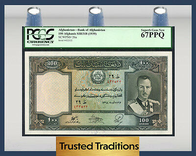 "TT PK 26a 1939 AFGHANISTAN 100 AFGHANIS ""FIRST PORTRAIT"" PCGS 67 PPQ FINEST KNOW"