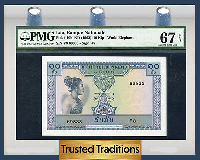 "TT PK 10b ND 1962 LAO 10 KIP PMG 67 EPQ SUPERB GEM UNCIRCULATED ""POP FOUR"""