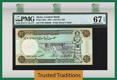 TT PK 103e 1991 50 POUNDS PMG 67 EPQ SUPERB GEM UNCIRCULATED POPULATION OF TWO!
