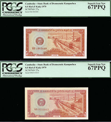 TT PK 27a 1979 CAMBODIA 0.5 RIEL (5 KAK) PCGS 67 PPQ SUPERB GEM NEW SET OF TWO!