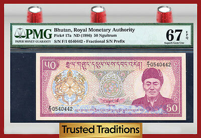 TT PK 17a 1986 BHUTAN 50 NGULTRUM PMG 67 EPQ SUPERB GEM POP ONE FINEST KNOWN!