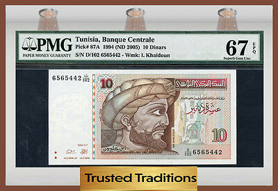 TT PK 87a 1994 TUNISIA 10 DINARS PMG 67 EPQ SUPERB GEM FINEST KNOW