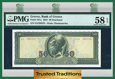 "TT PK 191a 1955 GREECE 50 DRACHMAI PMG 58 EPQ CHOICE ABOUT ""THEMISTOCLES"""