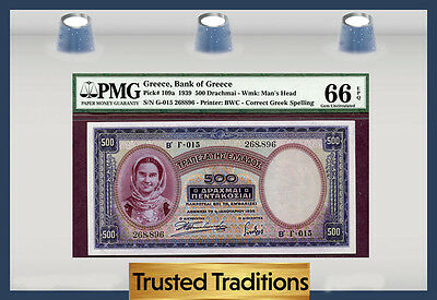 TT PK 109a 1939 GREECE 500 DRACHMAI PMG 66 EPQ GEM POP THREE NONE FINER!