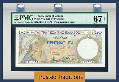 TT PK 104a 1935 GREECE 50 DRACHMAI PMG 67 EPQ SUPERB GEM NONE FINER KNOWN!