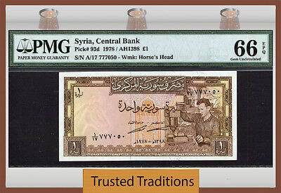 TT PK 93d 1978 SYRIA 1 SYRIAN POUND PMG 66 EPQ GEM ONLY 3 GRADED FINER BY PMG