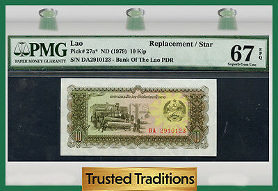 TT  PK  27a* 1979 LAO 10 KIP REPLACEMENT STAR PMG 67 EPQ SUPERB GEM UNCIRCULATED