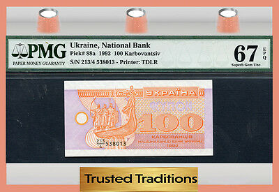 TT PK 88a 1992 UKRAINE 100 KARBOVANTSIV PMG 67 EPQ POP ONE FINEST KNOWN!