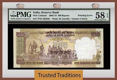 Tt Pk Unlisted 2005-10 India 500 Rupees Rare Double Printing Error Pmg 58 Epq