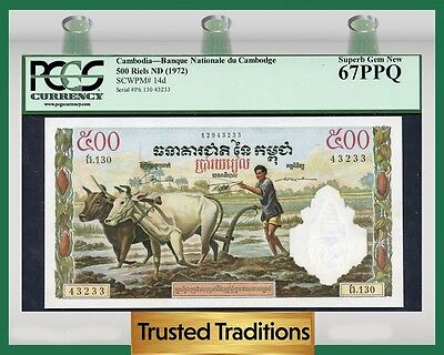 "TT PK 14d 1972 CAMBODIA 500 RIELS ""WATER BUFFALO"" PCGS 67 PPQ NONE FINER KNOWN!"