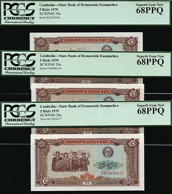 TT PK 29a 1979 CAMBODIA 5 RIELS PCGS 68 PPQ SUPERB GEM NEW SET OF THREE POP 3!