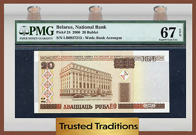 Tt Pk 24 2000 Belarus National Bank Building 20 Rublei Pmg 67 Epq None Finer