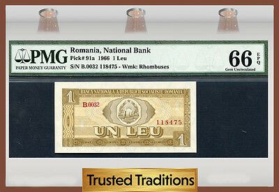 TT PK 91a 1966 ROMANIA NATIONAL BANK 1 LEU PMG  66 EPQ GEM UNCIRCULATED
