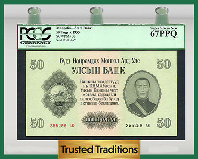 Tt Pk 33 1955 Mongolia State Bank 50 Tugrik Pcgs 67 Ppq Pop One Finest Known!