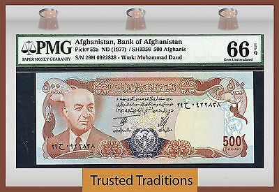 TT PK 52a 1977 AFGHANISTAN 500 AFGHANIS PMG 66 EPQ POP ONE FINEST KNOWN