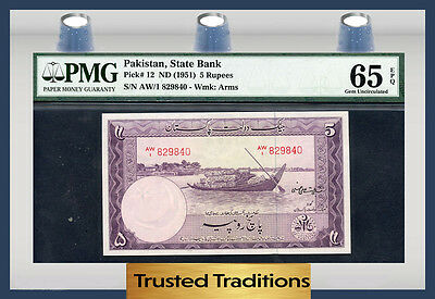 Tt Pk 12 1951 Pakistan State Bank 5 Rupees Pmg 65 Epq Gem Pop Two None Finer!
