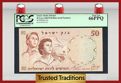 TT PK 33c 1960 ISRAEL BANK OF ISRAEL 50 LIROT PCGS 66 PPQ GEM NEW!