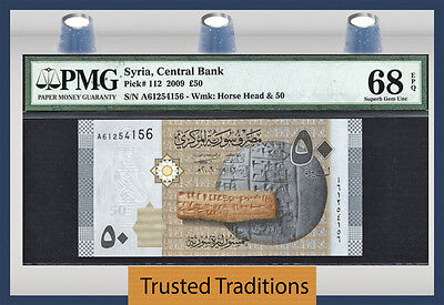 Tt Pk 112 2009 Syria 50 Pounds Horse's Head Pmg 68 Epq Superb None Finer 2 Of 2