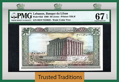 "TT PK 65d 1988 LEBANON 50 LIVRES ""RUINS"" PMG 67 EPQ SUPERB POP ONE FINEST KNOWN!"
