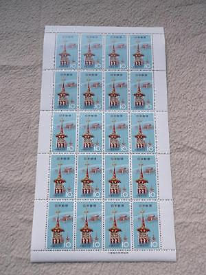 Japan 1964 Annual Gion Festival Of Kyoto  Sc#811 Mnh    Rs
