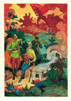 1969 Soviet Russian card for popular song PLAY MY BAYAN (GPW song) Palekh artist