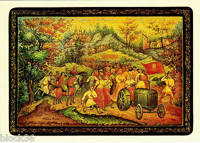 1981 Russian CARD Lacquer miniature box CENTURY'S STEPS by Mstera artist