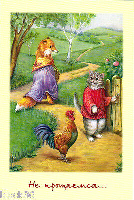 MODERN Russian card to fairy tale CAT, ROOSTER AND THE FOX (КОТ, ЛИСА И ПЕТУХ)