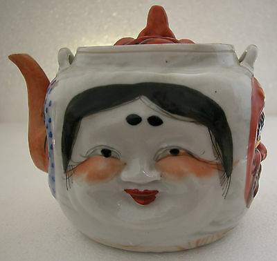 Rare Banko Faces Tea Pot Vintage Japanese Banko Tea Pot Faces Taisho Period
