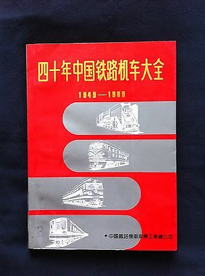 Encyclopedie Sur Train Chinois 1949-1989 Chine China Book Chinese Locomotive Liv