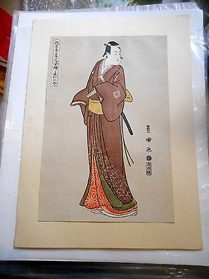Large Japanese Woodblock Color Print MAN WITH SWORD #146 in series Mounted