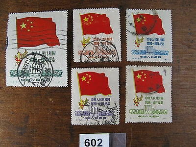 China stamps prc 中国邮票 flags 1950 x5 original used hinged 602