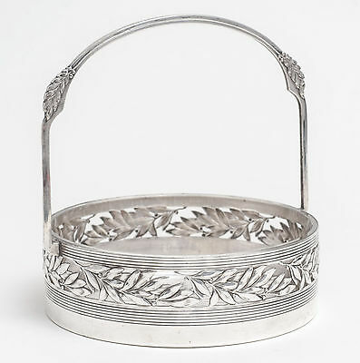 Antique WMF Art Nouveau Silver Plate & Glass Sweetmeat Dish / Bonbon Basket