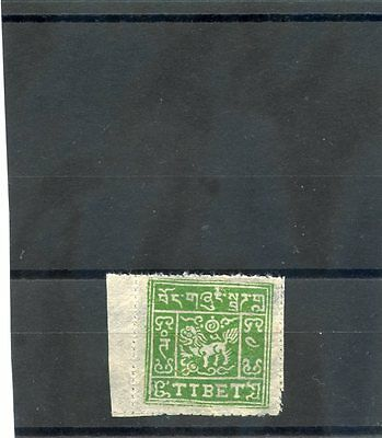 TIBET Sc 13(MI 13aA)(*)VF NO GUM AS ISSUED, PIN PERF 15, THIN WHITE PAPER, $175