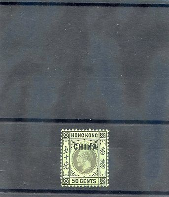 GREAT BRITAIN OFFICES IN CHINA Sc 11a(SG 12)*F-VF HR 19127 50c OLIVE BACK $140