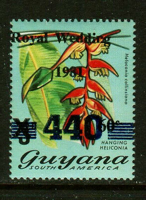 "Guyana Diana Royal Wedding 1982 440c Surcharge Variety Without ""1982"" MNH SCV$80"