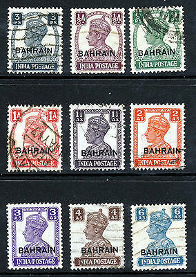 BAHRAIN King George VI 1942-45 INDIA Issues Overpinted BAHRAIN SG 38 - SG 48 VFU
