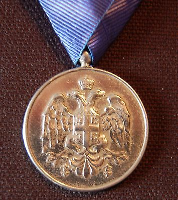 WW I SERBIAN SILVER MEDAL for ZEAL