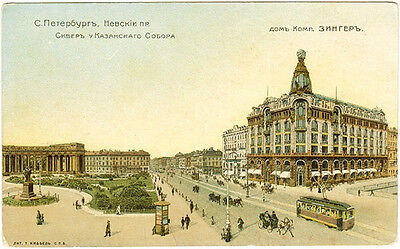"ca 1908 postcard Square at Kazan Cathedral, Company ""Zinger"" in St.Petersburg"