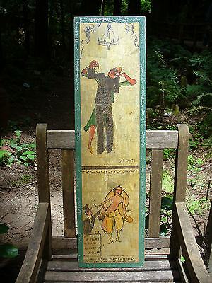 Antique Risque Painted Carnival Wagon Panel #2