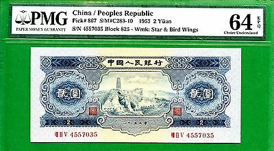 China 2 Yuan  1953  P867  Pmg 64 Epq  With Star & Bird Wings
