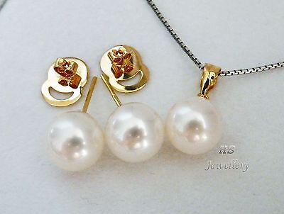 HS South Sea Cultured Pearl 10mm Pendant & Earrings Set 18K Yellow/White Gold
